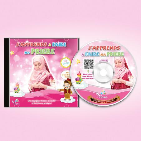 """CD """"J'apprends à faire ma Prière"""" pour fille (Sana Production)"""