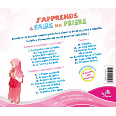 "CD ""J'apprends à faire ma Prière"" pour fille (Sana Production)"