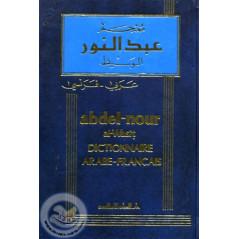 Dictionnaire Abdel-Nour Al Wasit AR/FR sur Librairie Sana
