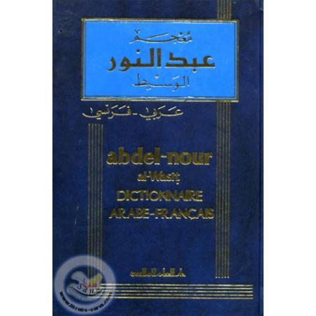 Dictionnaire Abdel-Nour Al Wasit AR/FR