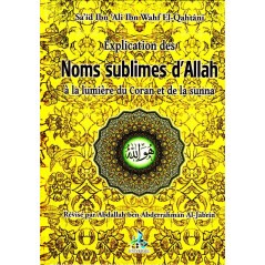 Explication des noms sublimes d'Allah à la lumière du coran et de la sunna, de Sa'id Ibn 'Ali Ibn Wahf El-Qahtâni