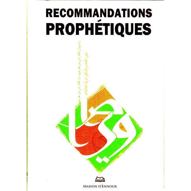 Recommandations prophétiques