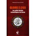 Gloire à Dieu (Les milles vérités scientifiques du Coran), de Mohammed Yacine Kassab