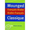 Dictionnaire Mounged Classique FR/AR AR/FR sur Librairie Sana
