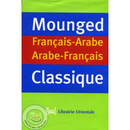 Dictionnaire Mounged Classique FR/AR AR/FR