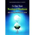 Ce Que Tout Musulman & Musulmane doivent impérativement savoir, de Abdullah Ibn Ibrahim Al-Qarâwy, Bilingue ( FR-AR)