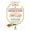 À l'intention du chercheur du savoir (وصية نافعة لطالب العلم ), de Cheikh Salem Al-AJmi, Bilingue ( FR-AR)