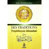 Des traditons Prophétiques délaissées (سنن قل العمل بها), de 'Abdul-Malik Al-Qâssim, Bilingue (FR-AR)
