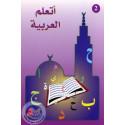 J'apprends l'arabe 2 sur Librairie Sana