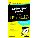 Le Lexique arabe pour les Nuls (Sylvie Chraïbi ), Version de poche