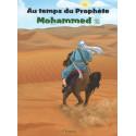 Au temps du Prophète Mohammed (sws), de Amina Rekad