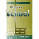 Dictionnaire Dictionary School EN/AR-AR/EN sur Librairie Sana