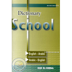 Dictionnaire Dictionary School EN/AR-AR/EN
