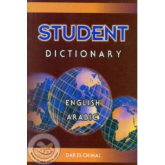 Dictionnaire Student Dictionary EN/AR