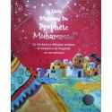 Le livre d'histoires du prophète Muhammad- Tome 1 , de Saniyasnain Khan