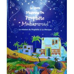 Le livre d'histoires du prophète Muhammad- Tome 3, de Saniyasnain Khan(2éme édition)
