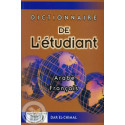 Dictionnaire de l'étudiant AR/FR sur Librairie Sana