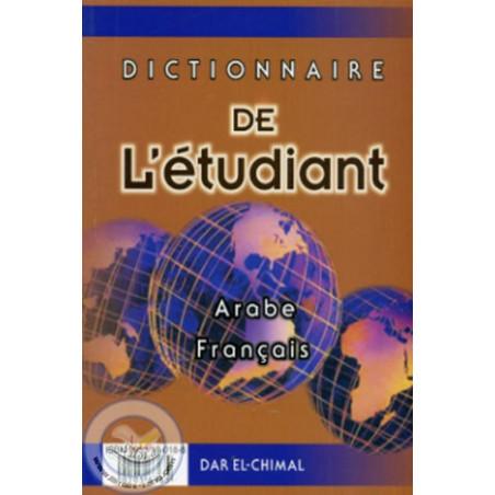 Dictionnaire de l'étudiant AR/FR