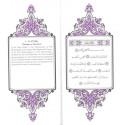 Le saint coran, avec traduction des sens en Français par Muhammad Hamidullah, Coran Hafs Format de Poche, (Arabe-Français)