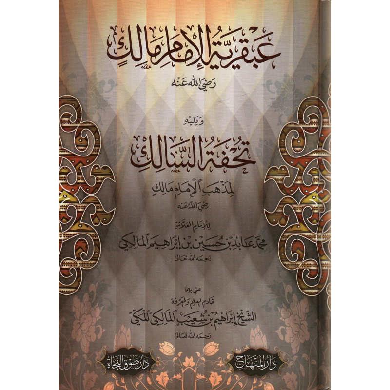 عبقرية الإمام مالك،ويليه تحفة السالك لمذهب الإمام مالك- Abqariyat l'imam Malik, wa yalih Tuḥfat Salik li madhhab l'imam Malik