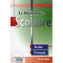 Le Dictionnaire Scolaire Arabe-Français AR/FR sur Librairie Sana