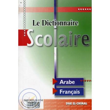 Le Dictionnaire Scolaire AR/FR