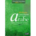 Méthode D'apprentissage de langue arabe utilisée à l'université De Médine Tome 4 (Partie 2), (Arabe-Français)