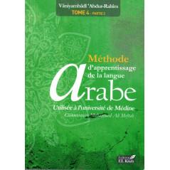 Méthode Médine d'apprentissage de la langue Arabe, tome 4 - (Partie 2) - Editions EL KITEB, (Arabe-Français)