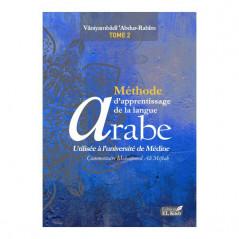 Méthode Médine d'apprentissage de la langue Arabe, tome 2 - Editions 2015 EL KITEB, (Arabe-Français)