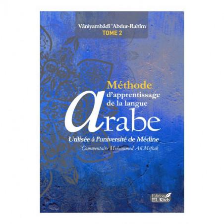 Méthode Médine T2/__ Ed ELKITEB 2015 (Arabe/Français) -Apprentissage de la langue Arabe.