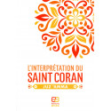 L'interprétation du Saint Coran - Juz AMMA - N° 30