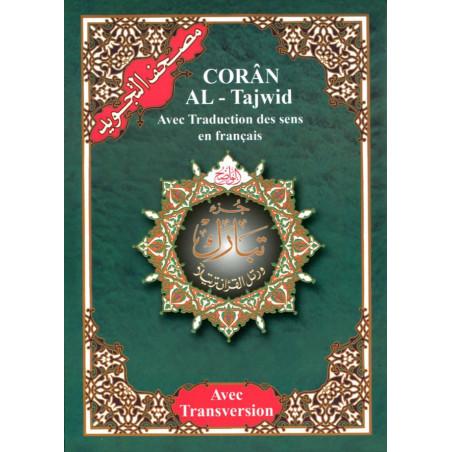 CORAN AL-TAJWID -JUZ TABARAK-traduction et phonétique en français