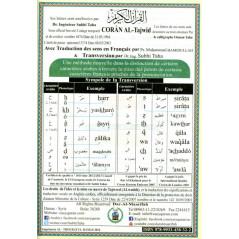 CORAN AL-TAJWID -JUZ TABARAK