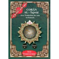 CORAN AL-Tajwid avec phonétique et traduction en français part 29 et 30