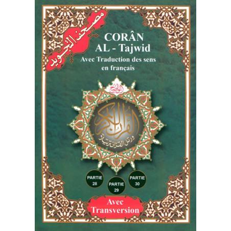 CORAN AL-Tajwid avec traduction et phonétique en français part 28,29 et 30