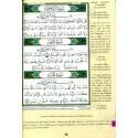 CORAN AL-Tajwid avec phonétique part 29 et 30