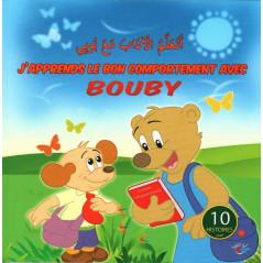 J'apprend le bon comportement avec Bouby - Bilingue français arabe (Enfant 3-6 ans)