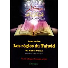 Apprendre les règles du Tajwîd du Noble Coran | Selon la lecture de Hafs d'après 'Assim