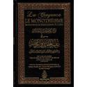 La croyance, le monothéisme, les mœurs et des Règles puisées du Coran