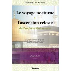 Le voyage nocturne et l'ascension céleste du Prophète Mohamed (SwS)