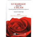 Le mariage selon l'Islam