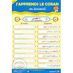 POSTER effaçable J'apprends le Coran en écrivant (Ayat ul koursy) sur Librairie Sana