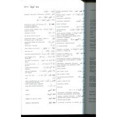 Dictionnaire Larousse AR/FR - 200000 mots