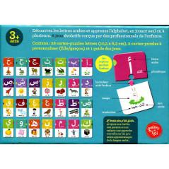 Lettres arabes - 6 jeux en 1 ! - Jeu de société