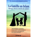 LA FAMILLE EN ISLAM