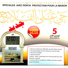 Horloge avec appel à la prière (5 Adhan différents)