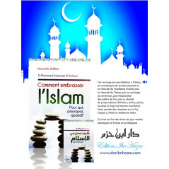 Comment embrasser L'Islam