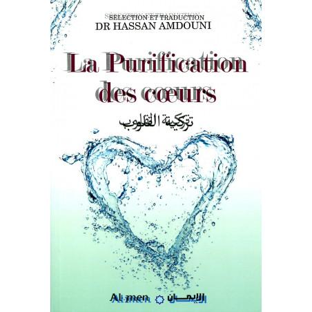 La Purification des cœurs d'après Hassan Amdouni
