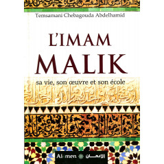 L'Imam Malik d'après Abdelhamid Chebagouda