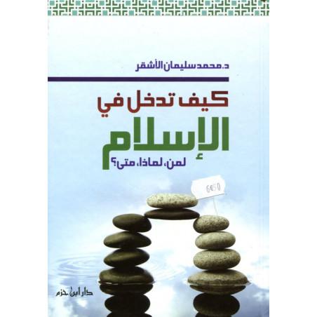 Comment embrasser L'Islam : Pour qui, pourquoi, quand ? d'après M. Suleyman El-Achqar